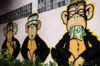 Τσίπρας για ΑΤΕ: Βρισκόμαστε μπροστά σ΄ ένα μεγάλο τραπεζικό σκάνδαλο, σε μια ληστεία τραπέζης